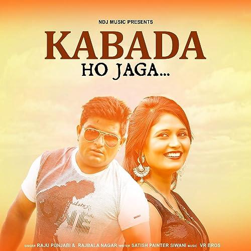Buy music card: bhangra beats-punjabi party songs 320 kbps mp3.