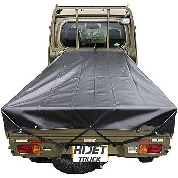 トラックシート ハイゼットジャンボ ブラック 1.9m×1.9m エステル帆布 軽トラシート 軽トラック 荷台カバー