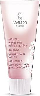 WELEDA(ヴェレダ) アーモンドクレンジングミルク 75ml