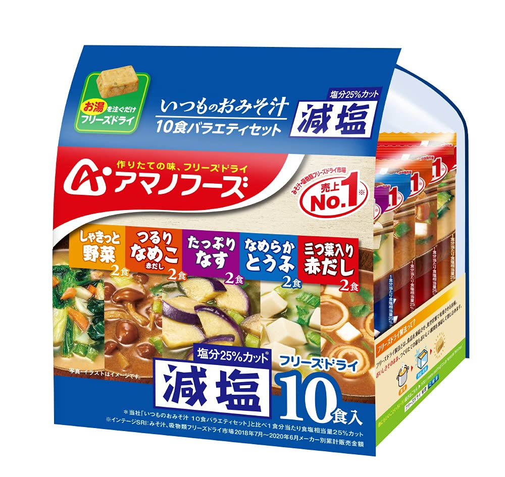 Amano reduced salt usual In a popularity miso set soup meals 10 Excellent