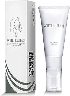 ホワイトラーム ハイドロキノン5%配合クリーム 日本製 ヒト幹細胞配合 美白 17g
