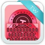 Trampoline Keyboard