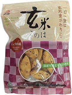 アリモト 新・玄米このは しょうゆ味 80g×20袋