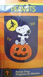 Peanuts Halloween Large Flag~Snoopy on Pumpkin & Witch Woodstock!~2015 Release