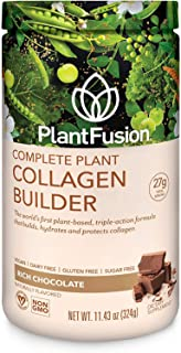 PlantFusion Collagen Builder Plant Based Peptides Protein Powder | Vegan Collagen Supplement |Collagen Building, Skin Hydr...