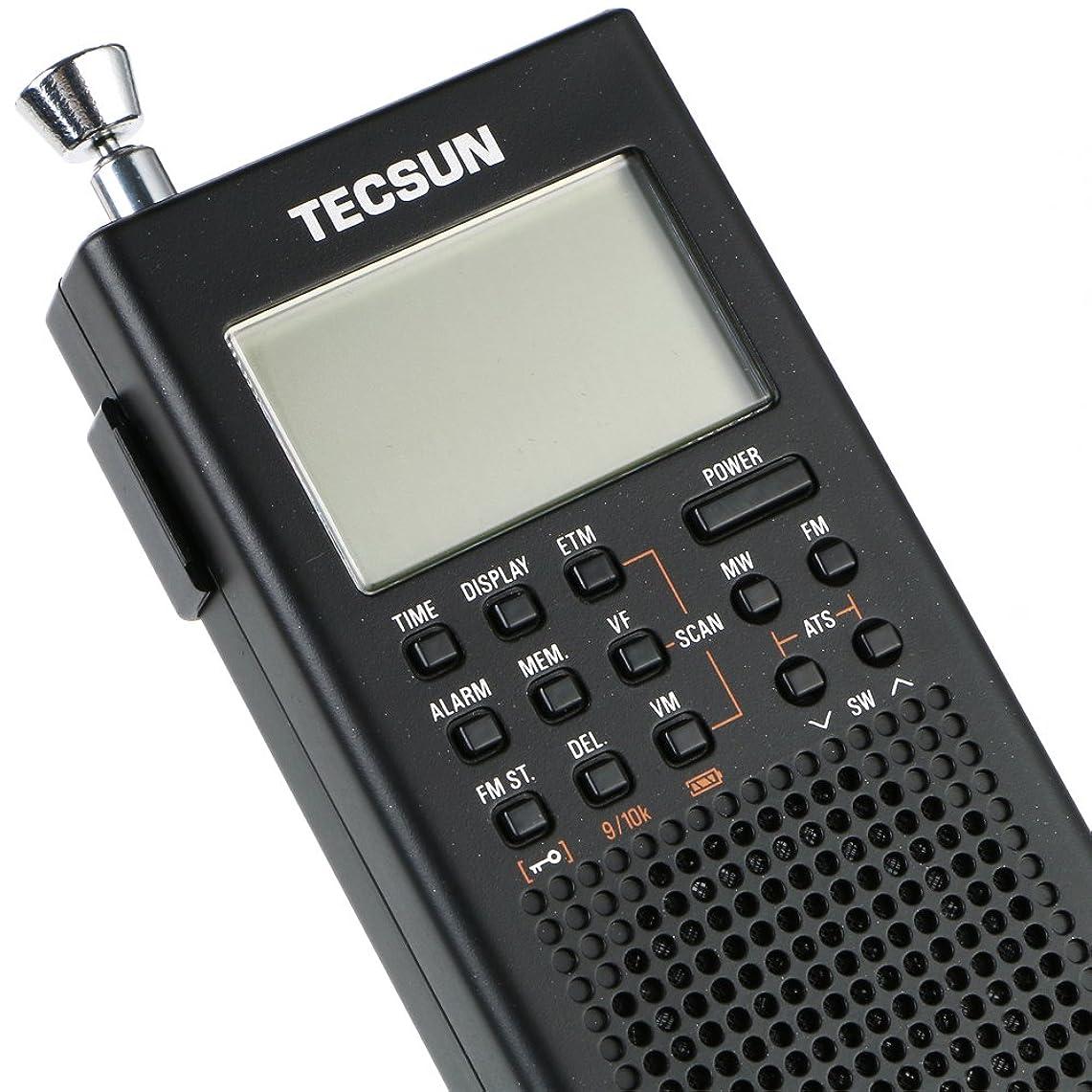 TECSUN 長波、中波ポータブルBCL予め設定された受信機FMステレオ/ LW / MW SWワールドバンド受信機450局メモリ信号メータUSB電源ATSオートプリセットETMスリープタイマの外部とPL-360超小型デジタルDSPポケット短波ラジオアンテナアラーム高品質のスピーカー(シルバー) シルバー