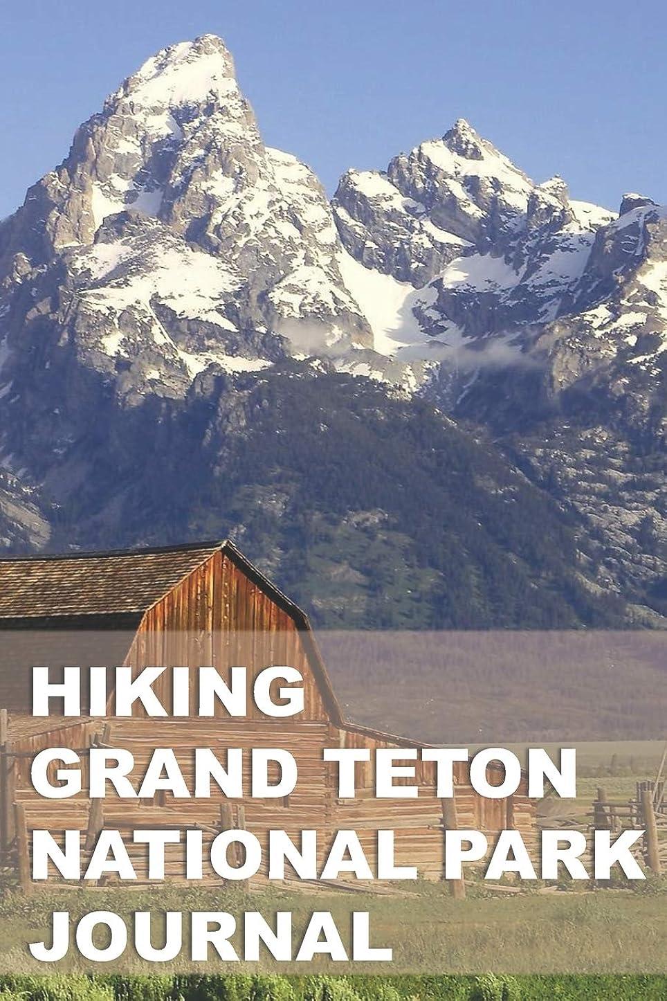 エトナ山すなわち路面電車Hiking Grand Teton National Park Journal: Planner & Tracker for Exploring One of Our Nation's Greatest Parks
