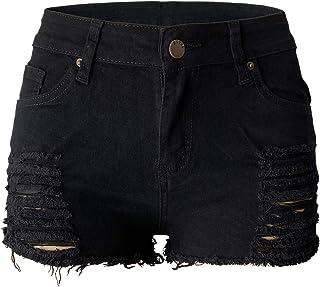 Womens Ripped Denim Shorts Mid Rise Body Enhancing Curvy...