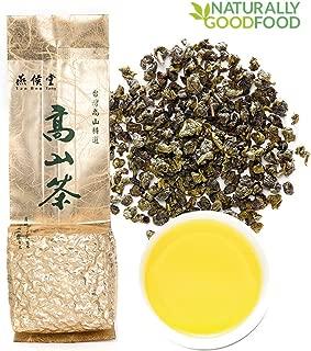 Yan Hou Tang Organic Taiwan Oolong Green Tea Gunpowder Full Loose Leaf Four Seasons Spring Weight Loss Detox - 150g Fragrance Taste Formosa High Mountain Ali Shan LiShan SunLinkSea Raw Low Fermerted
