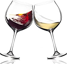 Season Story Extra Large Red Wine Glasses - Set of 2 wide rim 25 oz glass with stem, crystal balloon xl bowl size 4 Cabernet, tall stemmed oversize holds whole bottle, powerful novelty Valentines Day