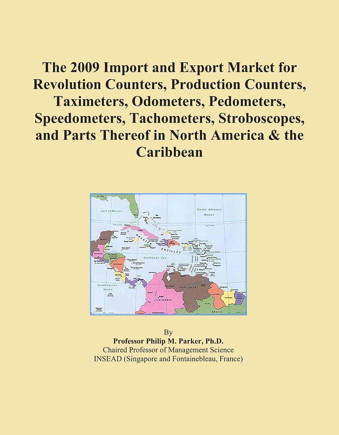 悲観的ペデスタル楽しむThe 2009 Import and Export Market for Revolution Counters, Production Counters, Taximeters, Odometers, Pedometers, Speedometers, Tachometers, Stroboscopes, and Parts Thereof in North America & the Caribbean