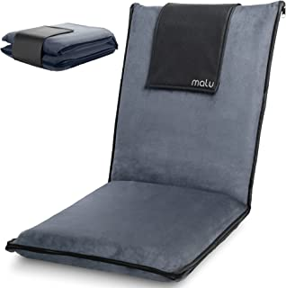 malu Luxury Padded Floor Chair with Back Support - Meditation Cushion w/Adjustable Fully Folding Backrest and Removable Gr...