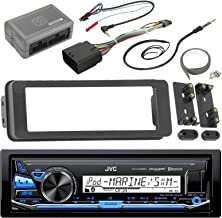 JVC KDX33MBS Marine Radio Stereo Receiver for 1998 2013 Harley Davidson Touring Filth Flux Fletch Bundle with Scosche Adapter Dash Kit with Handle Bar Control Module + Enrock Wire Antenna