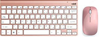 Rubik 2.4G Wireless Keyboard and Mouse Arabic/English For Mac PC Laptop Computer Smart TV Android IOS Windows - Rose Gold