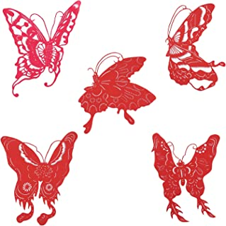 Shayier China 's Intangible Cultural Heritage Chinese Creative Handmade Paper-Cut (Butterfly)