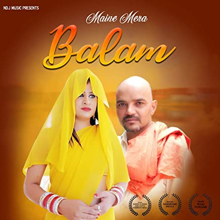 Amazon com: Babli Ratiya: Digital Music