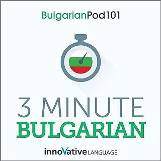 3-Minute Bulgarian - 25 Lesson Series Audiobook