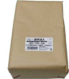 【パッケージランド】A5 透明封筒 1,000枚【OPP30ミクロン×160×220+40mm/静電気防止テープ付】 T3160220A