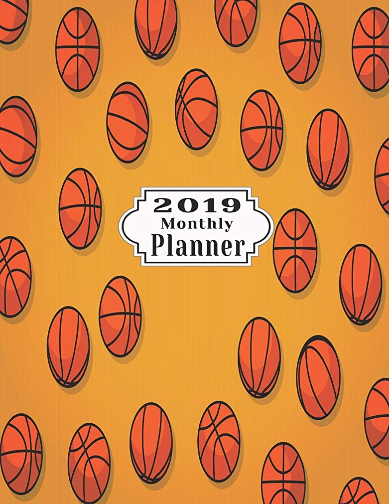 ノート効果的に解放2019 Monthly Planner: Basketballs Schedule Beautiful Organizer stylish Background of hand drawn accessories Monthly and Weekly Calendar To do List Top goal and Focus (Planner 2019)