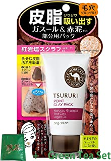 BCL Tsururi New Point Clay Pack Ghassoul and Red Power - 55g (Green Tea Set)