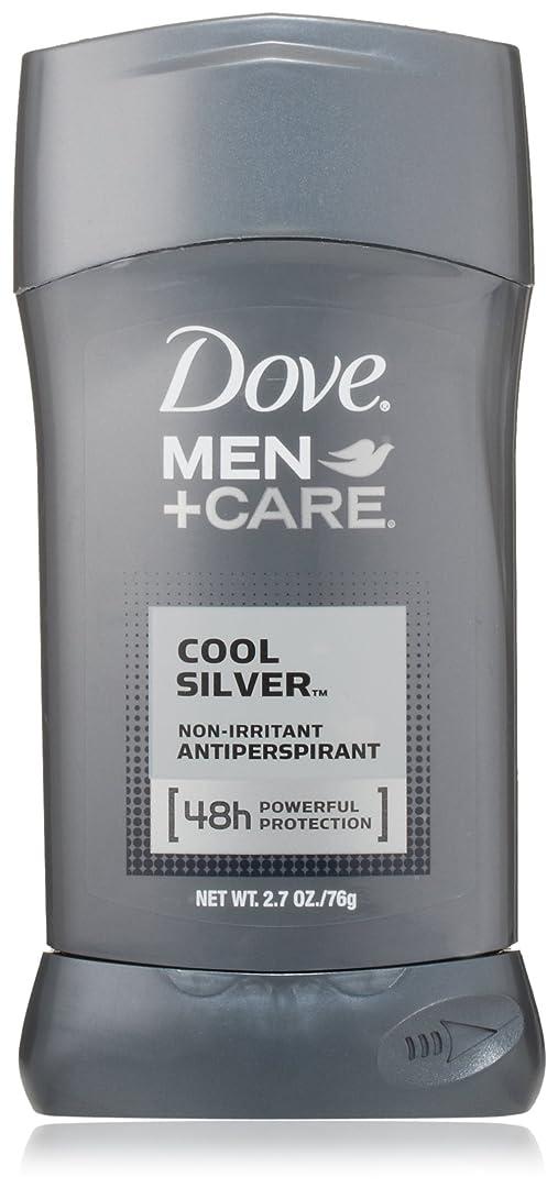びっくりしたうなり声口Dove Men Care Antiperspirant, Cool Silver 2.7 oz by Dove [並行輸入品]