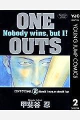 ONE OUTS 2 (ヤングジャンプコミックスDIGITAL) Kindle版
