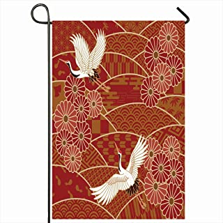 Ahawoso Outdoor Garden Flag 12x18 Inches Beige Bird Two Cranes Chrysanthemums Japanese Traditional Wave Animals Wildlife Animal Brown Pattern Seasonal Home Decor Welcome House Yard Banner Sign Flags