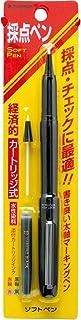 プラチナ万年筆 採点ペン ソフトペン ブラック SN-800Cパック#1