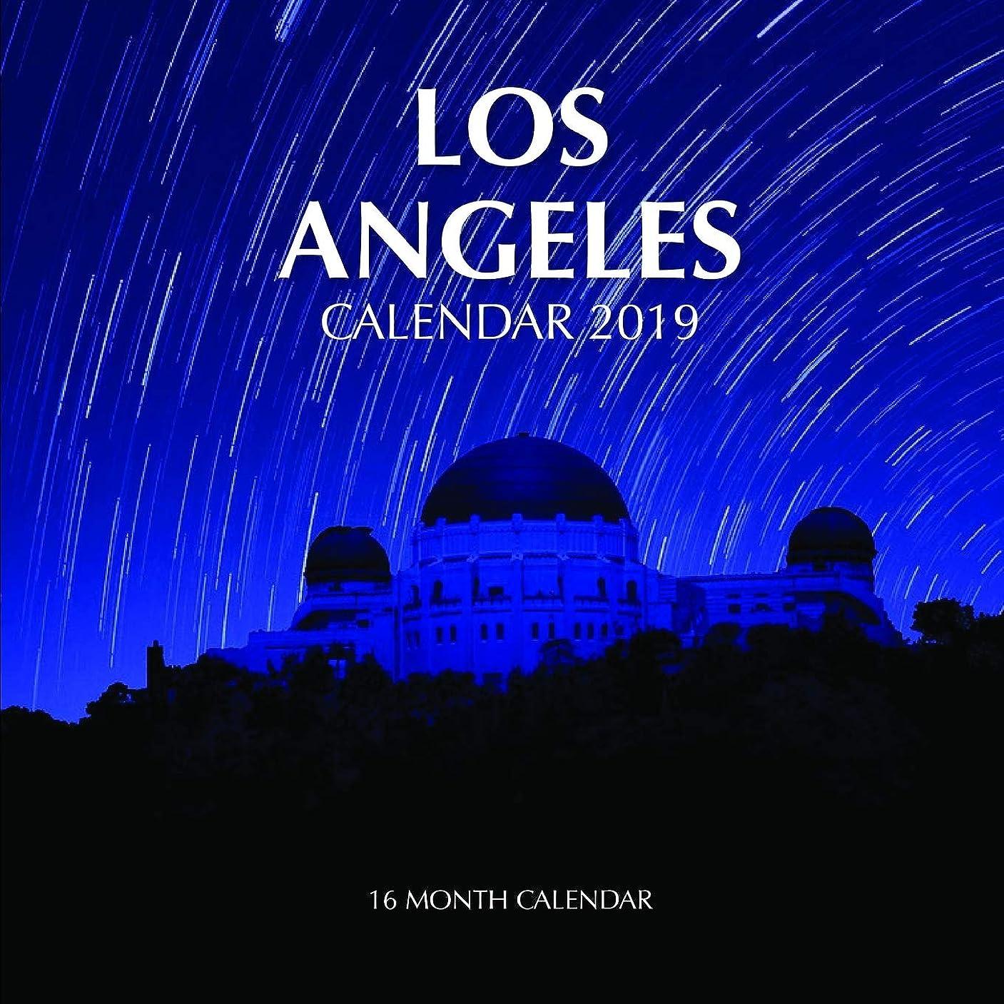 スラッシュ要塞クリケットLos Angeles Calendar 2019: 16 Month Calendar