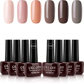 Gellen UV Gel Polish Set 6 Colors + Top Coat Base Coat, Cappuccino Coffee Caramel Series Home Gel Manicure Kit