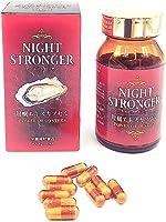 NIGHT STRONGER 牡蠣エキスカプセル