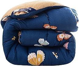 Down Alternative Quilted Trooster Ultra Soft Hypoallergeen Beddengoed Zacht comfortabel Het hele seizoen(2.2x2.4m(87x94in)...