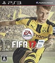 FIFA 17 PS3 Japan Import
