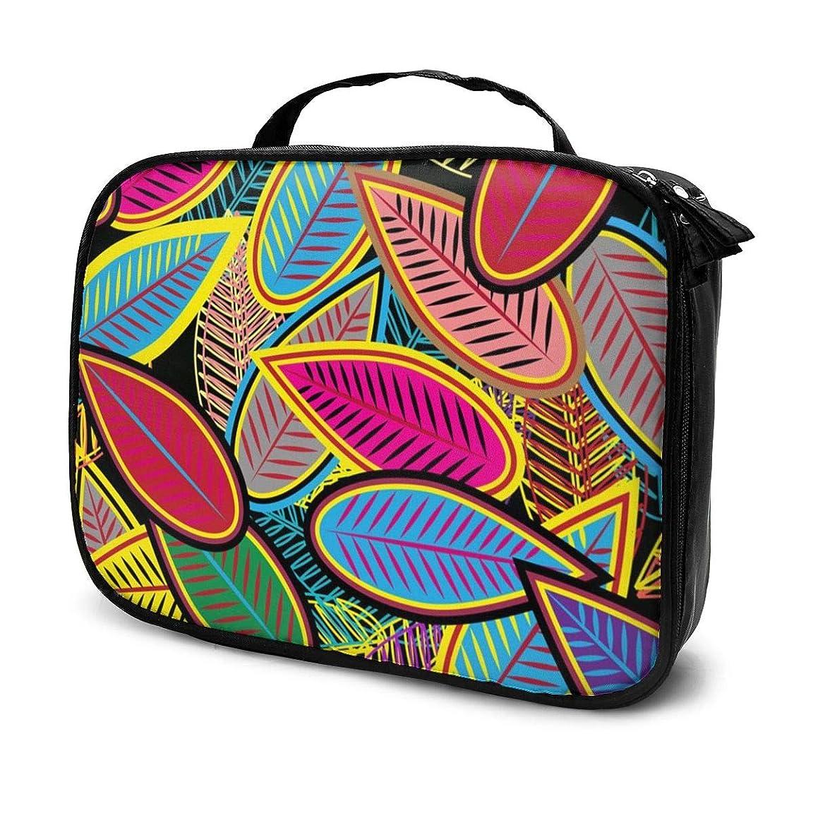 望む人間怒り収納袋抽象的な多色の葉化粧品袋耐摩耗性軽量ポータブル高品質大容量旅行ポーチバスルームポーチ旅行小物整理約8×25×19cm