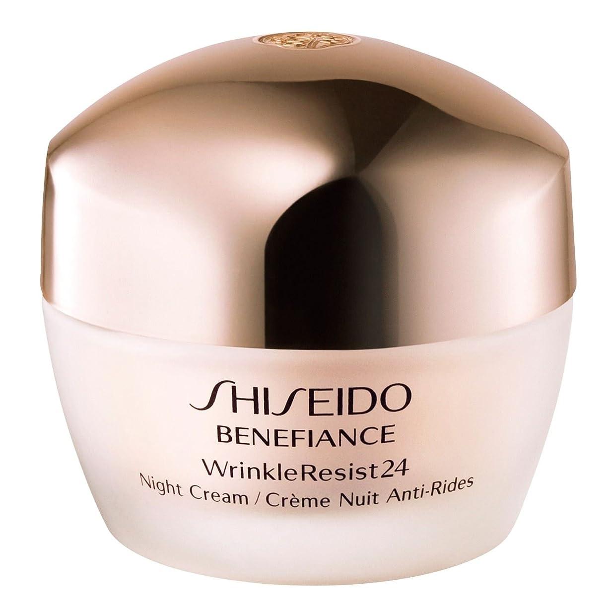 有罪登山家ストッキング[Shiseido] 資生堂ベネフィアンスのWrinkleresist24ナイトクリーム50ミリリットル - Shiseido Benefiance Wrinkleresist24 Night Cream 50ml [並行輸入品]
