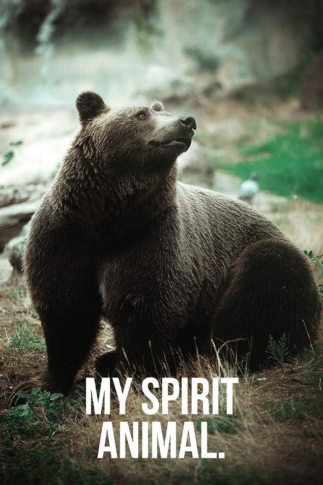 ちっちゃいブース狭いMy Spirit Animal: Brown Bear Journal