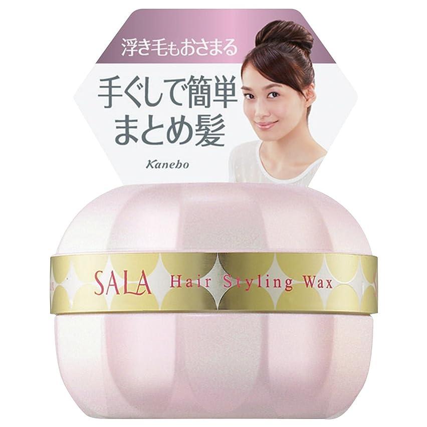 サラ まとめ髪メイクワックスEX