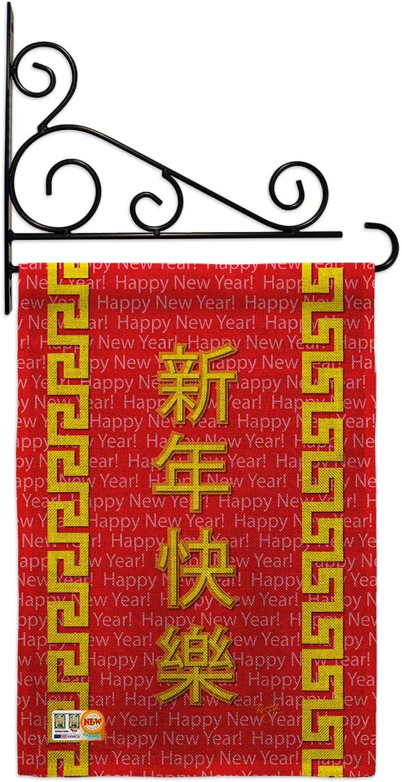GS115089-DB-03 Chinese 超人気 専門店 New Year Party Burlap Special Occasion 予約販売