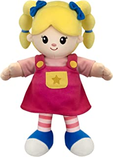Mother Goose Club Mary Q. Contrary Plush Doll