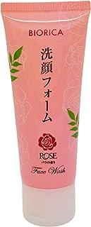 BIORICA ビオリカ ローズ スキンケアシリーズ フェイスウォッシュ 洗顔フォーム コラーゲン&セラミド配合 日本製
