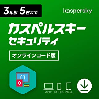 日本市場で強力 カスペルスキーセキュリティ(最新バージョン)|  3年5ユニットバージョン|  ..