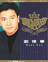 Zhen Jin Dian-Andy Lau