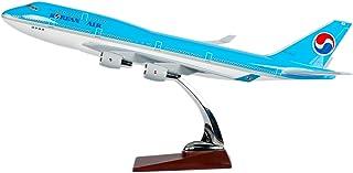 TANG DYNASTY 47CM 大韓航空 Korean Air ボーイング B747 高品質樹脂飛行機プレーン模型 おもちゃ
