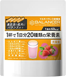 バランサー 30D 大容量 510g ストロベリー風味 20種類の栄養1日分が摂れる バランス栄養食 低糖質 高たんぱく