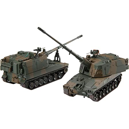 フジミ模型 1/72 ミリタリーシリーズ No.11 陸上自衛隊 99式自走155mm榴弾砲 プラモデル ML11