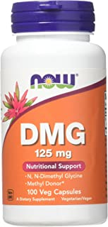 NOW Foods - Dmg (125 mg) - 100 Capsules