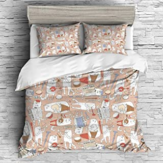 iPrint 4 Pcs Duvet Cover Set Cotton for Bedding Set with Hidden Zipper Closure(Queen Size) Music,Cartoon Musician Cute Cats with Drum Accordion Tube Guitar Music Theme Pattern,Warm Taupe White