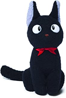 GUND Kikis Delivery Service Jiji Cat Stuffed Animal Plush, 6""