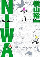表紙: NIWA | 横山裕一
