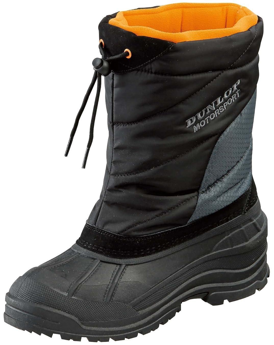 打撃扇動する農業(A倉庫)DUNLOP ダンロップ ドルマン G329 紳士 防寒長靴 インナー付きブーツ メンズ ウィンター 防滑 防寒ブーツ BG329ブラックLL(27~27.5cm)